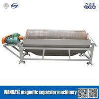 Buy cheap Magnetic Drum Cell / Magnetic Roller Separator Machine For Mining Permanent Type from wholesalers