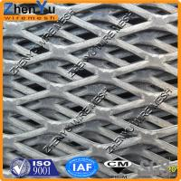 China Stainless Steel Expanded Metal Plate Mesh(factory producing) wholesale