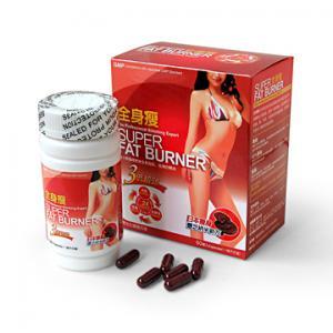 China Super Fat Burner wholesale