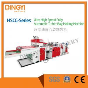 China Automatic Polythene Bag Making Machine on sale