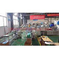 China Automatic Face Masks Roll Forming Machine , Disposable Face Mask Production Line wholesale