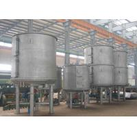 China Iron Powder Plate Disc Industrial Drying Machine Safe Industrial Plate Drying Equipment on sale
