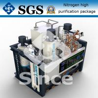 China Plus Hydrogen Remove Oxygen Gas Purification System 100-5000Nm3/h Capacity on sale