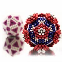 China Kellin Neodymium Magnetic Ball Colorful Magnetic Sculpture Balls for Intelligence Development and Stress Relief wholesale
