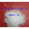 China Disodium hydrogen phosphate wholesale
