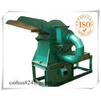 China Chinese professional manufacture scrap metal crusher on sale
