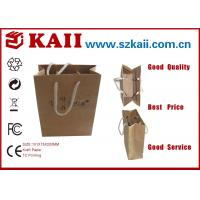 China Durable 200g Coated Paper Brown Kraft Paper Bag / Twist Handle Paper Bags on sale