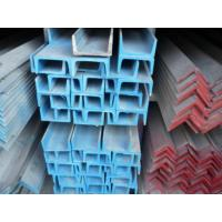 China Astm 316l Stainless Steel Angle Bar wholesale