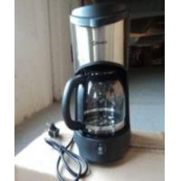 China Coffee Maker wholesale