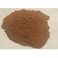 China High Water Reduction Additive Sodium Lignosulfonate CAS 8061-51-6 For Concrete on sale