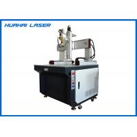 China 4D Automatic Laser Welding Equipment High Efficiency Environmentally Friendly wholesale
