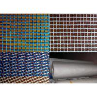 China Waterproof Fiberglass Wire Mesh Reinforcing Mesh Building Materials Emulsion Coated wholesale