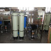 China Automatic Drinking Water Filter System 250LPH RO Plant Reverse Osmosis Filtration Equipment wholesale
