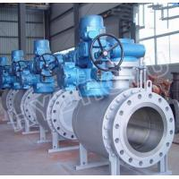 China DN 50 - 1000 mm Motorized Flanged Globe Valve / Spherical Valve for high head hydro turbine wholesale
