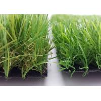 Buy cheap 3 / 16'' Classic Autumn Style Artificial Grass Landscaping / Synthetic Lawn Turf from wholesalers