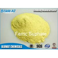 China Printing And Dyeing Sewage Treatment Ferric Sulphate Industrial Grade on sale