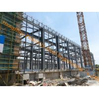 China Workshop Warehouse Structural Steel Fabrications With CE Certification wholesale
