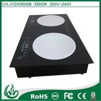 China 2600w+3500w High quality commercial induction cooker wholesale