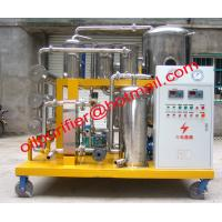 China cooking oil purifier,palm oil filtration machine, Vegetable oil recycling plant, purification and cleaning wholesale
