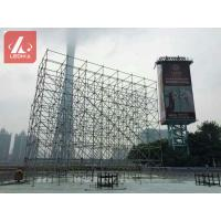 China Array Speaker Layer Truss Scaffolding Truss Using For Outdoor 1000×2000 Mm wholesale