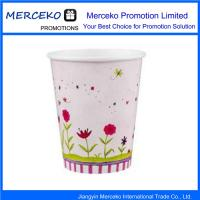 China Disposable Paper Cup Paper Drinking Cup wholesale