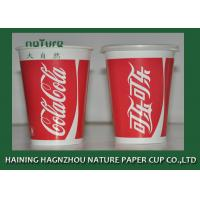 China Coca Cola Paper Cold Drink Cups 16 Oz Personalised Printing For Food Truck wholesale
