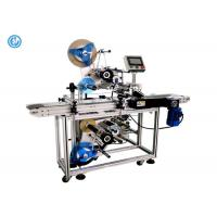 Quality Bottom Automatic Labeling Machine Economical Practical With Stable Labeling Accuracy for sale