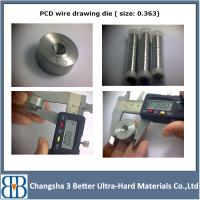 China Natural diamond carbide wire drawing dies/wire drawing dies wholesale