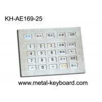 China Gas Station Metal Keypad , water resistant stainless steel keypad wholesale