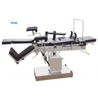 China Model YA-3002 Multi-purpose operating table,Side-controlled wholesale