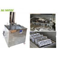 China Bearings Engine Ultrasonic Parts Washer With Filtration System Remove Contaminated  / Debris Chips From Parts on sale
