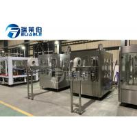China High Efficiency Gas Beverage / Cola Pet Bottle Filling Machine Stainless Steel 304 / 316 wholesale