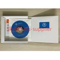 China Office 2013 Home And Business Retail , Microsoft Office Professional 2013 Retail Box wholesale