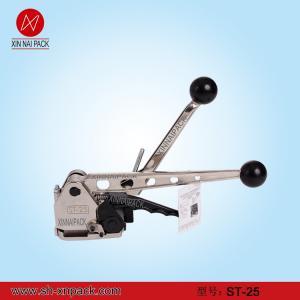 China ST-25 handheld steel strapping machine wholesale