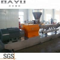 China High quality recycled PA plastic granules making machine wholesale