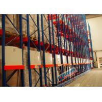 China 4 PU Wheel Type High Density Mobile Storage Pallet Racks 24 Tons Per Unit Rail Guided wholesale