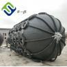 China Yokohama pneumatic rubber fender for STS operation wholesale