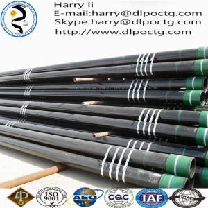 China Tianjin Dalipu Oil Well tubing, Oil Well Casing Pipe, API 5CT grade k55 casing and tubing wholesale