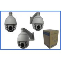 China Middle speed Smart Dimming PTZ Network Camera 5.5 inch Die-cast aluminum housing wholesale