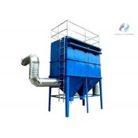 China High Efficiency PPC Series Dust Collector Machine 15040-33860m3/H wholesale