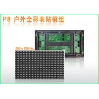 China Super Bright Outdoor LED Displays For Theater / Station P8 1000Hz wholesale