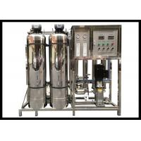 China Single Phase RO Water Treatment System With Carbon And Quartz Sand Filter wholesale
