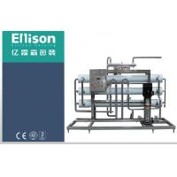 China Industrial Mineral Water Production Line With Reverse Osmosis System wholesale