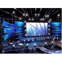 China P3.91 Stage Background Outdoor LED Screen Rental Special Design Curved 500*500mm Cabinet wholesale