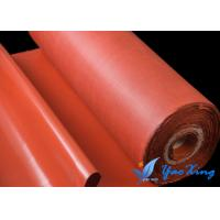 China 1.5mm Silicone Fiberglass Fabric With Good Aging Resistance And Fireproof wholesale