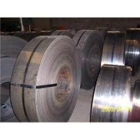 China Cold rolled strip steel on sale