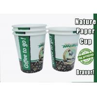 China 90mm Hot Drink Paper Coffee Mugs , Personalised Takeaway Coffee Cups With Lids wholesale