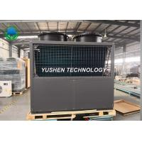 China 44.5 KW Central Heating And Air Conditioning Units Electric -25 To 45 ℃ Working Temp wholesale
