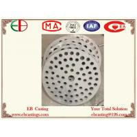 China Circular Material Tray Castings for Continuous Oil Carburising Furnaces EB22189 wholesale