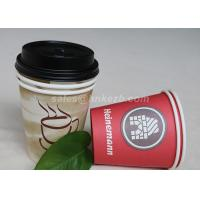 China 10 OZ Custom Printed Disposable Coffee Cups With Lids For Drinking wholesale